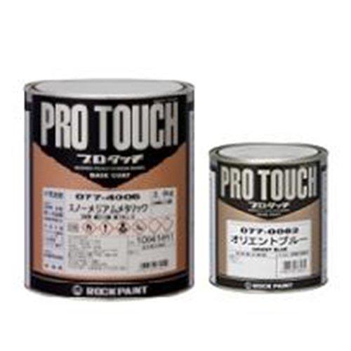 ロックペイント / 077-0030 プロタッチ チンチングブラック