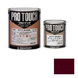 ロックペイント / 077-0041 プロタッチ シンクバイオレット