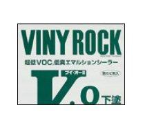 ロックペイント / 033-1701 ビニロックV.O-� シーラー 15kg