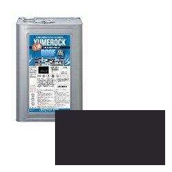 ロックペイント / 024-1011 1液ユメロックルーフ ブラック 14L