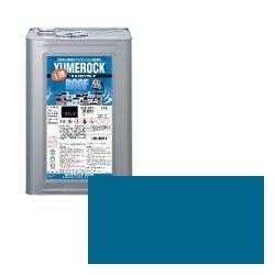 ロックペイント / 024-1075 1液ユメロックルーフ ライトブルー 14L