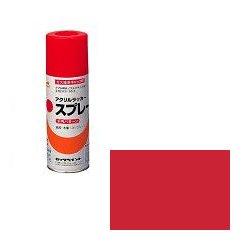 ロックペイント / H62-8027 元気アクリルラッカースプレー あか 300ml