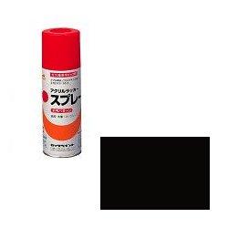 ロックペイント / H62-8034 元気アクリルラッカースプレー ブラック 300ml