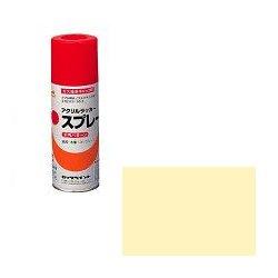 ロックペイント / H62-8803 元気アクリルラッカースプレー クリーム 300ml