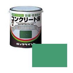 ロックペイント / H82-0221 水性コンクリート床 モスグリーン 3L
