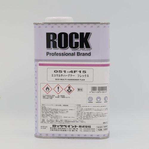 ロックペイント / 051-4F15 エコマルチハードナー フレックス 1kg