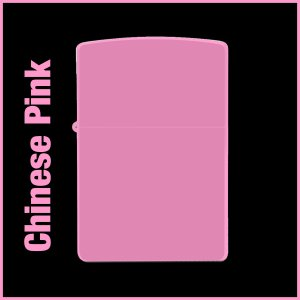 【オリジナルジッポー製作】zippoライター #200 Chinese Pink(チャイニーズピンク)