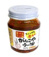 【ジェイフーズ】話題の食べるラー油!がんこやラー油