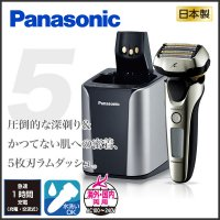 髭剃り 電気シェーバー Panasonic ラムダッシュ ES-LV9A 電動シェーバー  パナソニック メンズシェーバー 充電式 ひげそり ヒゲソリ  海外使用可能