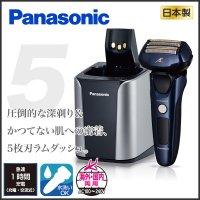 髭剃り 電気シェーバー Panasonic ラムダッシュ ES-LV7A 電動シェーバー  パナソニック メンズシェーバー 充電式 ひげそり ヒゲソリ  海外使用可能