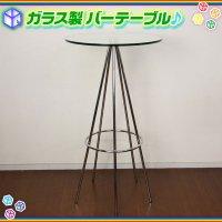 ガラス天板 バーテーブル ラウンドテーブル 丸テーブル 直径58cm  カフェテーブル サイドテーブル 机 花台 飾り台  高さ106cm