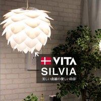 北欧照明 リビングライト ペンダントライト リビング照明 3灯ライト  インテリアライト インテリア照明 天井照明  デザイナーズ家具
