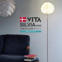 フロアライト スタンドライト 北欧照明 リビングライト リビング照明  インテリアライト インテリア照明 間接照明  デザイナーズ家具
