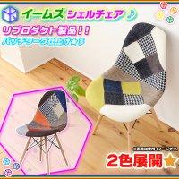 イームズ チェア シェルチェア DSW イームズチェア ダイニングチェア ラウンジチェア デザイナーズチェア 椅子 ウッドベース