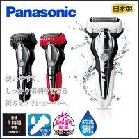Panasonic ラムダッシュ ES-ST2N 髭剃り 電気シェーバー 電動シェーバー  パナソニック メンズシェーバー 充電式 ひげそり  海外使用可能