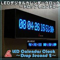 ブルーLEDデジタル表示横型置き時計 カレンダー、クロック、アラーム機能搭載 壁掛け可能