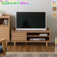 テレビ台 幅90cm テレビボード TV台 コード穴付 収納 AVボード  TVボード ローボード リビングボード  天板耐荷重 約20kg
