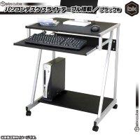 パソコンデスク 幅64cm スライドテーブル付 / 黒 ( ブラック ) PCデスク 棚付 ワークデスク 作業台 机 キャスター搭載