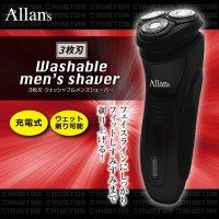 電気シェーバー 水洗いOK ひげそり 3枚刃ひげ剃り 電気髭剃り 電気カミソリ 3枚刃 トリマー刃搭載