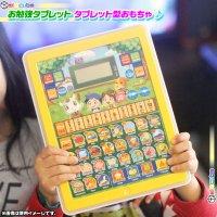 おべんきょう タブレット型 子供用 おもちゃ 英語モード 日本語モード 知育 文字 言葉 つづり 算数 音楽 ボード 幼児教育 対象年齢3歳以上