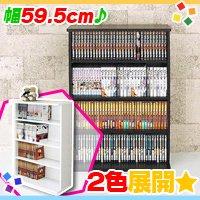 コミックラック4段 幅59.5cm 本棚 ブックシェルフ☆収納ラック CDラック DVDラック☆可動棚♪