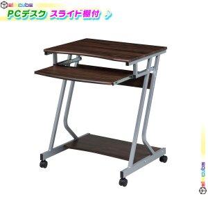 スライドテーブル付 パソコンデスク 幅6...