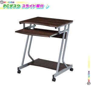 スライドテーブル付 パソコンデスク 幅60cm PCデスク  棚付 ワークデスク 作業台 机  キャスター搭載