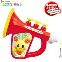 うーたんの子ども用ラッパ 子供用 ラッパ型 楽器 幼児用 おもちゃ ラッパ風 単4電池2本付