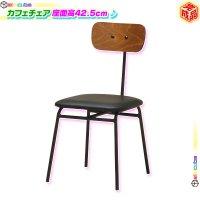 ダイニングチェア カフェチェア リビングチェア 合成皮革 リビング 椅子 子供部屋 食卓 チェア モダンデザイン
