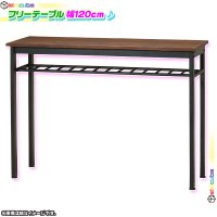 ミーティングテーブル 幅120cm 奥行40cm テーブル 作業台 フリーテーブル 高さ86.5cm 会議テーブル 収納棚付き