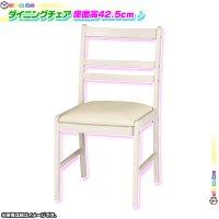 北欧風 リビングチェア シンプルチェア 天然木製 学習椅子 ダイニング 椅子 食卓チェア ホワイト 白 家具 座面PVC