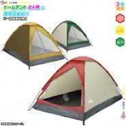 ドームテント 2人用 収納袋付 キャンプ テント コンパクト 防災 夏 アウトドア 軽量テント ツーリングテント 簡単組立