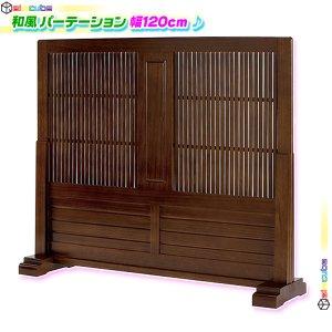 インテリア家具 バラエティ雑貨 商品画像