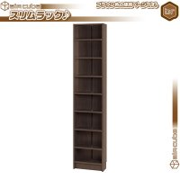 コミックラック 幅37.5cm 本棚 タワーラック マルチラック /茶(ブラウン) 書棚 CDラック DVDラック 収納棚 転倒防止金具付