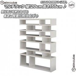 オープンラック 幅120cm 高155cm /白(...