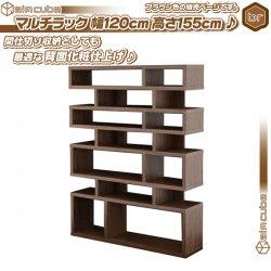 オープンラック 幅120cm 高155cm /茶(...