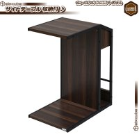 北欧風 ソファサイドテーブル 小物入れ付 /ウォールナット色 サイドテーブル コの字テーブル コーヒーテーブル 簡易テーブル 小物収納