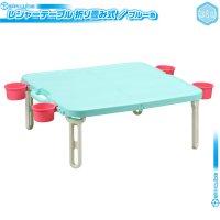 かわいい レジャーテーブル / 青 (  ブルー  ) 簡易テーブル 折りたたみテーブル 日本製 折り畳みテーブル ゴミ袋掛けフック搭載 カップホルダー付