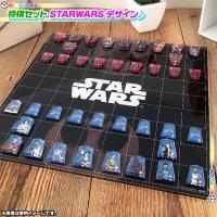 将棋セット スター・ウォーズ 将棋盤 将棋駒 STAR WARS デザイン 知育 将棋駒 STARWARS キャラ デザイン おもちゃ 知育玩具