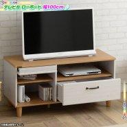 テレビ台 幅100cm テレビボード TV台 コード穴付 収納 AVボード  TVボード ローボード リビングボード  天板耐荷重 約20kg