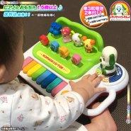 ピアノのおもちゃ 単三電池2本付 ピアノ 音楽 リズム おもちゃ 人気のキャラ ワンワン と うーたん の おもちゃ 1.5歳以上