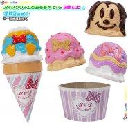 アイスクリーム おもちゃ ミニー & デイジー アイスクリーム屋さん ごっこ 遊び アイスクリームショップごっこ ままごと ミッキー型アイス 3才以上