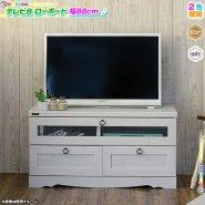 テレビボード 幅88cm アンティーク調 引き出し付AVラック  TV台 レトロ調 ローボード テレビ台  フラップ扉式