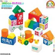初めての つみき セット 積み木 サイコロ 絵合わせ ブロック プレゼント 人気 キャラクター ワンワン と うーたん の おもちゃ 10ヶ月以上