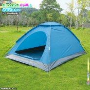 ドームテント 2人用 収納袋付 キャンプ テント コンパクト 災害 備え 軽量テント 撥水加工 ツーリングテント 夏 アウトドア 簡単組立