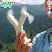 ハンディ 扇風機 コンパクト ツインファン 携帯扇風機 ダブルファン 軽量 折りたたみ 扇風機 携帯 扇風機 卓上 扇風機 USB充電式
