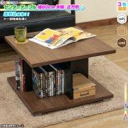 シンプル テーブル 幅60cm ローテーブル サイドテーブル オープンラック 座卓 センターテーブル シンプルデザイン 天板 正方形
