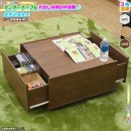 センターテーブル 幅58.5cm 引出し収納付 シンプルデザイン ローテーブル シンプル 座卓 リビングテーブル 収納付 テーブル 高さ33.5cm