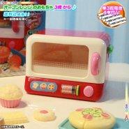 オーブンレンジ おもちゃ オーブン パン カップケーキ おもちゃ おままごと ごっこ遊び 楽しく お料理 遊ぶ 女の子 3歳以上対象