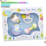 赤ちゃんのはじめてのおもちゃ ベビートイセット あかちゃんのおもちゃ かわいい ラトル アレー カミカミなめなめ ふわふわボール 2ヶ月から